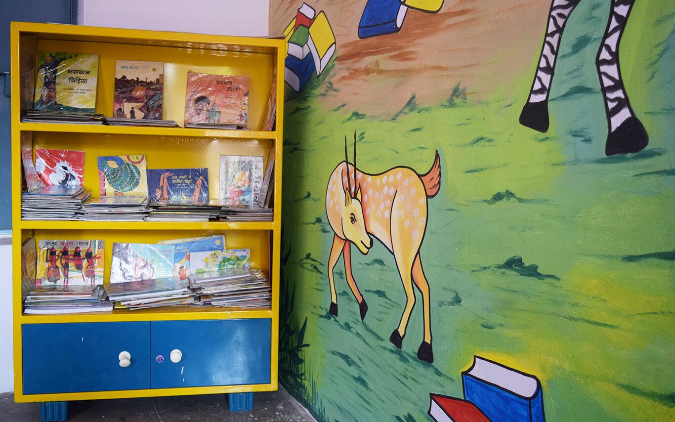 Karnataka Library