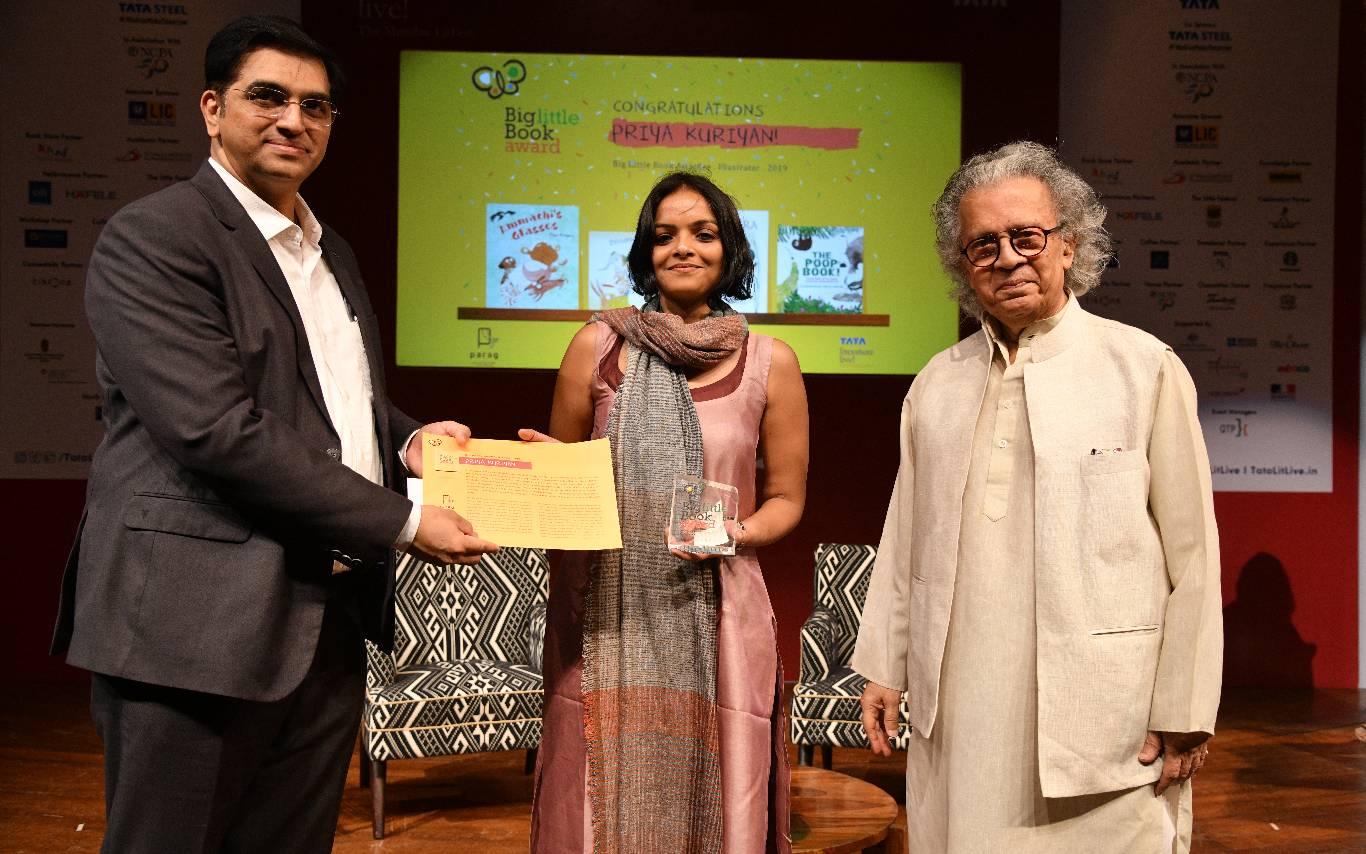 Priya Kuriyan