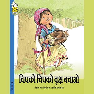 chipko-takes-root-Hindi