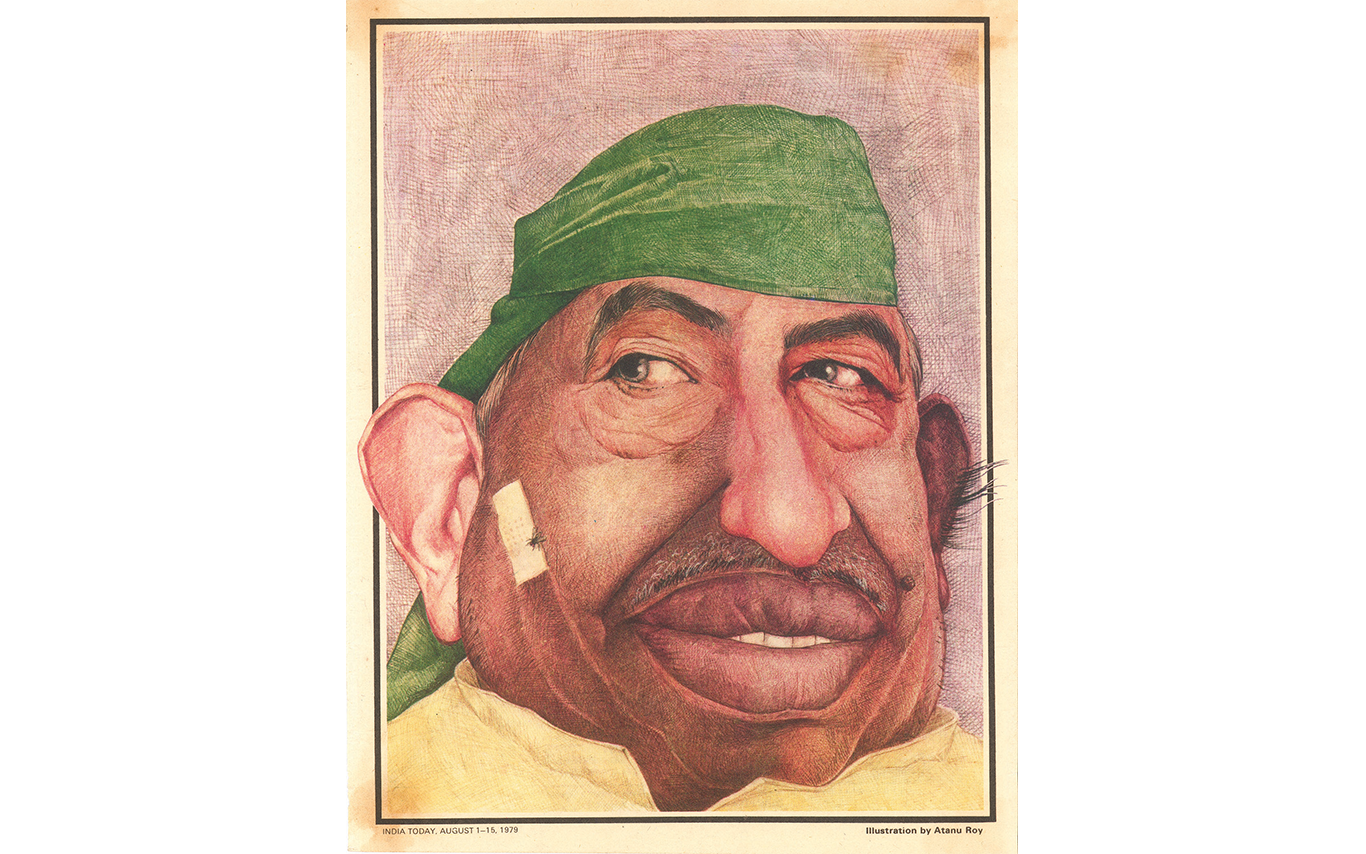 The Ugly Politician, India Today Magazine