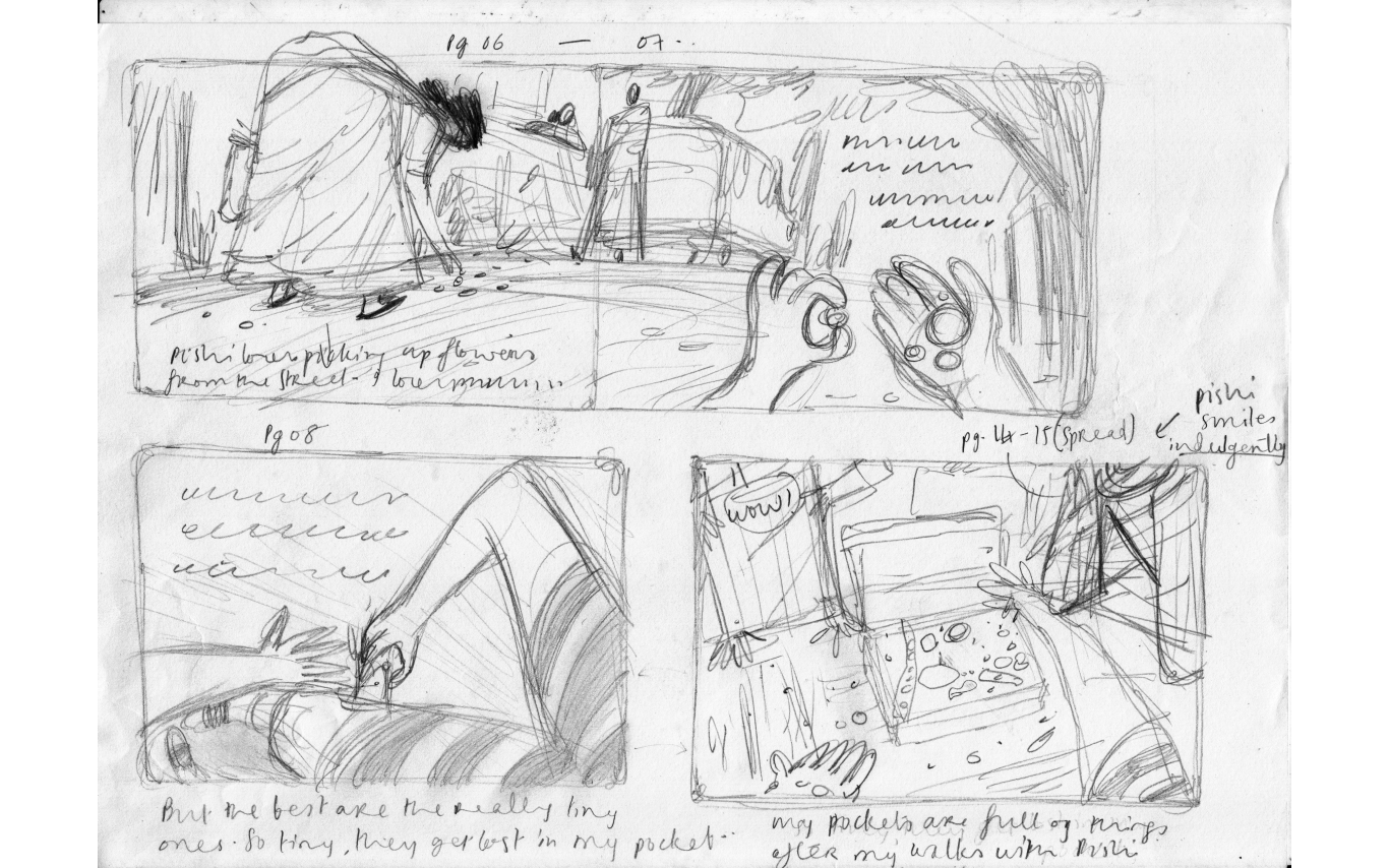 Sketch – Pishi and Me