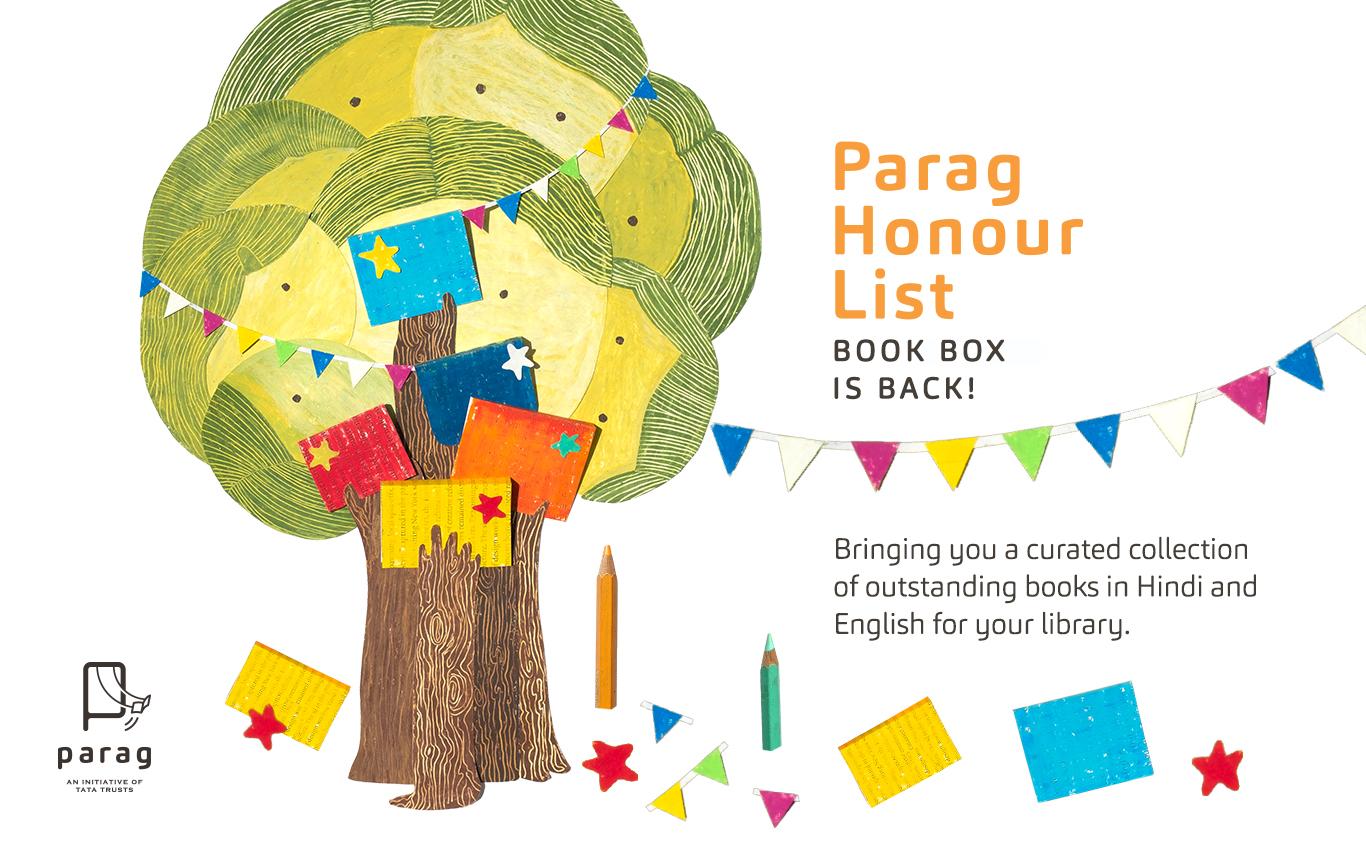 Parag Honour List Book Box
